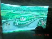 141010~11高雄二日遊-田寮月世界:141011 077美濃客家文物館.jpg