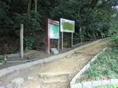 130302照明寺(情人廟)+軍艦岩:130302 11照明寺(情人廟)+軍艦岩.jpg