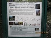 100528 曠野隊錐麓古道 1:100527 014慈母橋登山口.jpg
