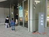 130216基隆-海洋科技博物館:130216 07基隆-海洋科技博物館.jpg