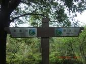 130302照明寺(情人廟)+軍艦岩:130302 12照明寺(情人廟)+軍艦岩.jpg