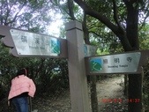130302照明寺(情人廟)+軍艦岩:130302 13照明寺(情人廟)+軍艦岩.jpg