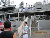 100509 2郵輪列車 北方澳軍艦參觀1108#班超軍艦:100509 066 1108 班超軍艦.jpg