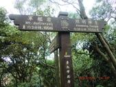 130302照明寺(情人廟)+軍艦岩:130302 14照明寺(情人廟)+軍艦岩.jpg