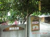 141115南投-玻璃吊橋:141115 09信義鄉-玻璃吊橋.jpg