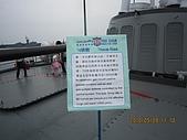 100509 2郵輪列車 北方澳軍艦參觀1108#班超軍艦:100509 082 1108 班超軍艦.jpg
