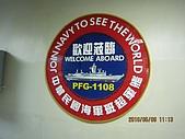 100509 2郵輪列車 北方澳軍艦參觀1108#班超軍艦:100509 089 1108 班超軍艦.jpg