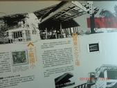 120901宜蘭-羅東林場+羅東文化工場:120901 063羅東文化工場.jpg