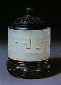 南北疆之41今古和田玉:35-3和闐玉鏤雕山字薰.JPG