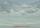 南北疆旅行之二掀開序幕:DSCF5173帕米爾高原流沙山下流沙河.jpg