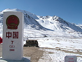 南北疆旅行之二掀開序幕:DSCF5592中國巴勒斯坦界碑.JPG