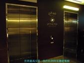 杜拜再起之杜拜名言-世人只記得第一:06世界最高又第一快的杜拜阿里發塔電梯.JPG