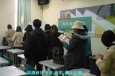 101年第一鋤-高雄春耕春穫:11高雄文學館演講會後活動.JPG