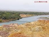 南北疆旅行之二掀開序幕:167五彩灣與吊橋.jpg