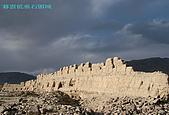 南北疆旅行之二掀開序幕:DSCF545暮雲低迷石頭城2.jpg