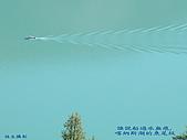 南北疆旅行之二掀開序幕:DSCF2169船過波痕.jpg