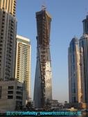 杜拜再起之舞向藍天的無限塔旋轉超高大樓:06晨光中的杜拜infinity_tower無限塔旋轉超高大樓.JPG