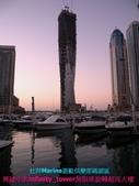 杜拜再起之舞向藍天的無限塔旋轉超高大樓:05杜拜Marina遊艇碼頭區的無限塔超高旋轉大樓.JPG