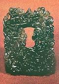 南北疆之41今古和田玉:34-3和闐璧玉雞心珮.JPG