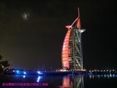 杜拜再起之杜拜名言-世人只記得第一:01弦月下會改變顏色的帆船飯店的海上倒影.JPG