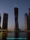 杜拜再起之舞向藍天的無限塔旋轉超高大樓:07挑燈夜戰興建中的infinity_tower旋轉超高大樓.JPG
