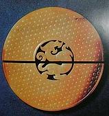 南北疆之41今古和田玉:49-3戰國鑲雕蟠龍渦紋壁.JPG