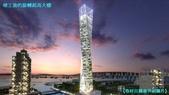 杜拜再起之舞向藍天的無限塔旋轉超高大樓:14infinity_tower無限塔旋轉超高大樓建築鳥瞰建築模擬完工圖圖取材自維基共享資源網路圖片.jpg