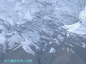 南北疆之59走在帕米爾高原上:03帕米爾高原雪山屏障.JPG