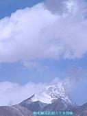 南北疆之59走在帕米爾高原上:04帕米爾高原超八千米雪峰.jpg