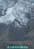 南北疆之59走在帕米爾高原上:05帕米爾高原冰雕雪畫.jpg