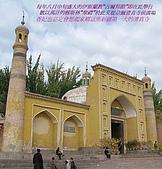 南北疆之48香妃傳奇:12艾提尕爾清真寺.JPG