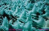 南北疆之59走在帕米爾高原上:06冰帆半融如玉筍突起.JPG