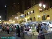 杜拜再起之過客見證:25華燈初上遊客湧現.JPG