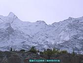 南北疆之完結篇《走在帕米爾高原上》:10帕米爾高原峭壁上的村落.JPG
