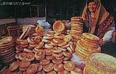 南北疆之56新疆的饢文化:11-2主食.JPG