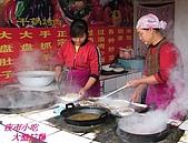 南北疆之56新疆的饢文化:13夜市小吃.JPG