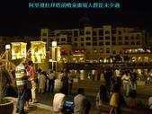 杜拜再起之過客見證:30阿里發杜拜塔前噴泉廣場人群從未少過.JPG
