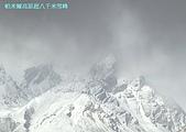 南北疆之59走在帕米爾高原上:09帕米爾高原K2-6.JPG