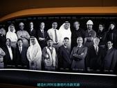 杜拜再起之杜拜名言-世人只記得第一:08建造杜拜阿里發塔的各路英雄.JPG