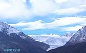 南北疆之59走在帕米爾高原上:12冰河藍天白雲.JPG