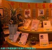101年第一鋤-高雄春耕春穫:08高雄文學館演講會創作文物展會場一角.jpg