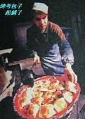 南北疆之56新疆的饢文化:15烤包子.JPG