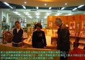 101年第一鋤-高雄春耕春穫:03館長與主辦人陪同參觀創作文物展.JPG
