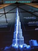 杜拜再起之杜拜名言-世人只記得第一:05創造許多世界一的杜拜阿里發塔.JPG