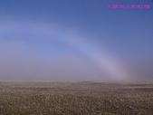 南北疆旅行之二掀開序幕:43大草原上的虹橋.jpg