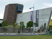 旅遊記事:十三行博物館