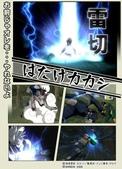 ★~『NARUTO 』~★:火影忍者 - 木葉的忍者英雄們 3 卡卡西