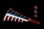★~『BLEACHL』~★:蛇尾丸使解ㄉ樣子.jpg