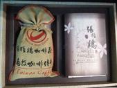 張順嬌咖啡莊園:IMG_5304.jpg
