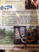 張順嬌咖啡莊園:2013-05-10 213218.JPG